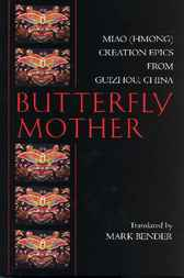 Butterfly Mother by Mark Bender