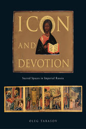 Icon and Devotion by Oleg Tarasov