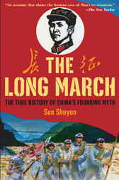The Long March by Sun Shuyun