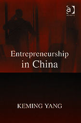 Entrepreneurship in China by Keming Yang