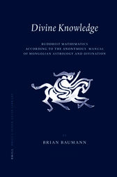 Divine Knowledge by Brian Baumann