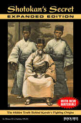 Shotokan's Secret by Bruce D. Clayton