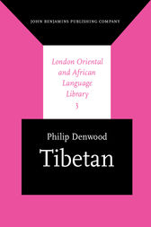 Tibetan by Philip Denwood
