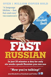 Fast Russian