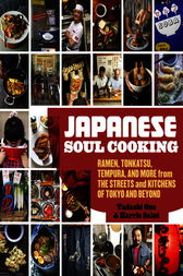 Japanese Soul Cooking by Tadashi Ono