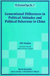 current generational differences in attitudes toward They reported significant differences between generations on attitudes toward authority and perceived importance of work in their lives  the current study is just .
