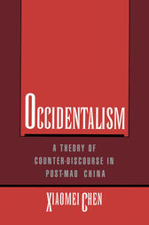 Occidentalism by Xiaomei Chen