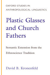 Plastic Glasses and Church Fathers by David Kronenfeld