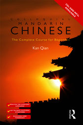 Colloquial Chinese by Qian Kan