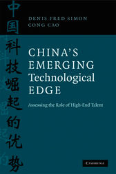 China's Emerging Technological Edge by Denis Fred Simon