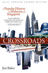 Crossroads by Jim Baker