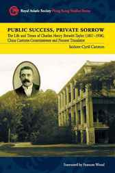 Public Success, Private Sorrow by Isidore Cyril Cannon