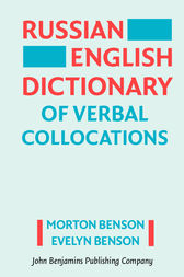 Russian-English Dictionary of Verbal Collocations by Morton Benson