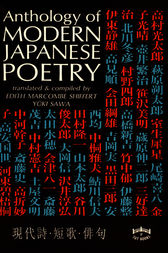 Anthology of Modern Japanese Poetry by Edith Marcombe Shiffert