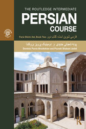 The Routledge Intermediate Persian Course by Dominic Parviz Brookshaw
