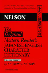 The Original Modern Reader's Japanese-English Character Dictionary by Andrew M. Nelson