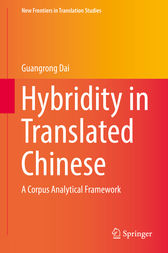 Hybridity in Translated Chinese by Guangrong Dai